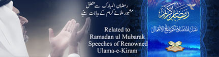 Speeches about Ramadan