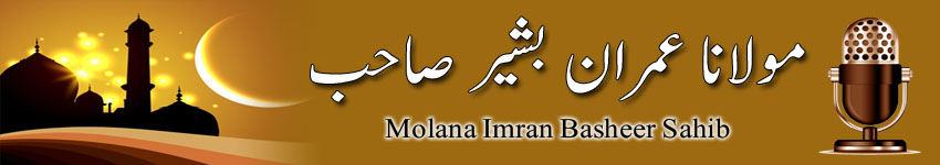 header molana imran