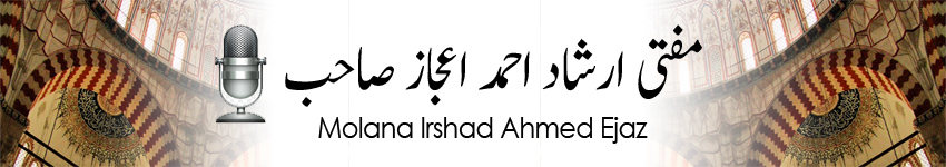 header mufti irshad ahmed